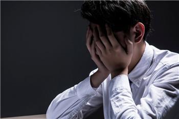 哪些心理因素有益职场发展